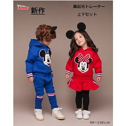 fb14943cfb953 ディズニー 子供服 韓国子供服 トレーナー上下セット Disney 刺繍柄 裏起毛 男の子 女の子