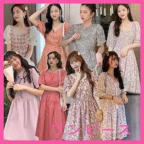 【2枚送料無料 3枚+1枚】2020春夏新品シャツワンピース/韓国ファッションレディース/OL、正式な場合、ドレス、洋服♥