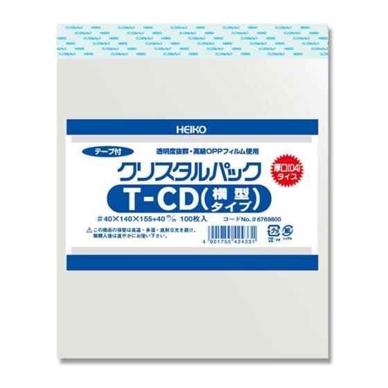 シモジマシモジマ ヘイコー 透明 OPP袋 クリスタルパック テープ付 CD用 横 厚口 100枚 04T-CD [CD用横] / 006769800