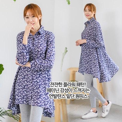 Meisian Biang Flower Shirt OPS Dress korean fashion style