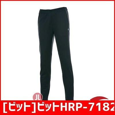 [ビット]ビットHRP-71821W、女性用トレーニング服のズボン /フードトレーナー/トレーナー/スウェット/韓国ファッション