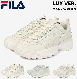 【スペシャルセール】 FILA LUX PACK フィラ レディース メンズ 厚底スニーカー ディスラプター2 / Oakmont TR / ZAMA BTS着用