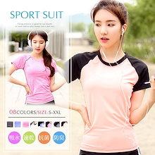 スポーツウェア 半袖スポーツシャツ Tシャツ レディース トップス スポーツシャツ ヨガ ランニングウェア
