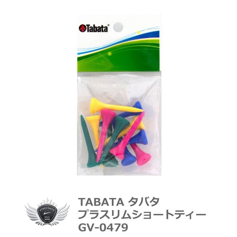 タバタ プラスリムショートティー 40mm【GV-0479】