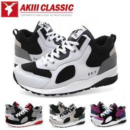 ◆送料無料◆ AkiiiClassic EX-7 series 新商品発売!スニーカー/ランニングシューズスポーツシューズ パンプス靴 k-pop Star 韓国のファッション