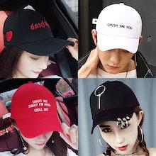 9e3383915d5e1 【送料無料】 帽子 キャップ レディース 大きいサイズ キッズ メンズ おしゃれ UV 春 夏 無地