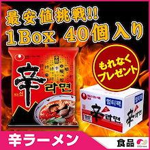 クーポン使えます!!★最安値挑戦!辛ラーメン、ギス麺、ジャガイモ麺、ジャパゲティ、ノグリ(1BOX=40個入り) 韓国ラーメン 乾麺 インスタント SALE継続中!