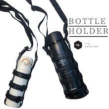 送料無料 水筒 ホルダー カバー おしゃれ ボトルホルダー ペットボトルホルダー ベビーカー アウトドア キャンプ 入学 入園 運動会 肩掛け 遠足 子供  クリックポスト対象