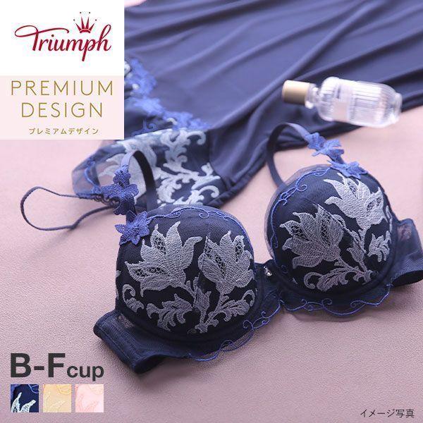 35%OFF (トリンプ)Triumph プレミアムデザイン 0063 ブラジャー BCDEF (WHU) 単品(0510201859)