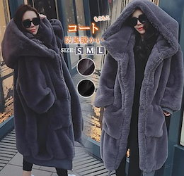 💖クーポンをもらう💖韓国ファッション もこもこアウター ボアブルゾン レディース モコモコ 暖かいボリュームファーコート ゆったりする カジュアル コート レディース 冬