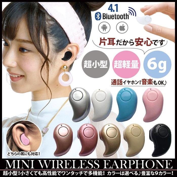 【数量限定 日本語説明書付】Bluetoothワイヤレスイヤホン 片耳 ヘッドセット ミニイヤホン 通話 音楽 コードレス 充電式 ワイヤレスイヤホン