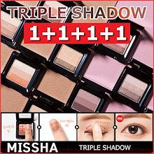 [MISSHA/ミシャ]トリプルシャドウ/3つの色/マルチシャドウ/グラデーション/韓国コスメ/odd beauty