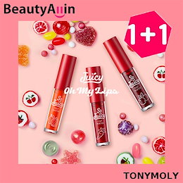 Tonymoly トニーモリー ★1+1★ So Juice Tint Water 3 Color / 韓国コスメ / Korea Cosmeetic