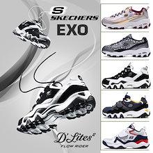 最安値!!  【送料無料】【SKECHERS】★正規品 Skechers D'lites  EXO 新型 韓国 大人気 【当日出荷】韓国ファッション スニーカー レディース