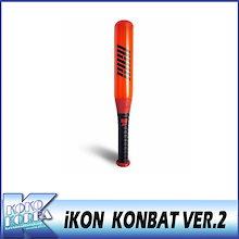 【国内発送】 iKON / KONBAT  VER.2 / 韓国版 / 公式グッズ / YG / コンバット / LIGHT STICK / アイコン / 公式 ペンライト