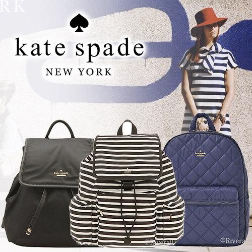 ケイトスペード KATE SPADE CLASSIC NYLON MOLLY リュックサック バックナイロン×レザー pxru5386 【Luxury Brand Selection】