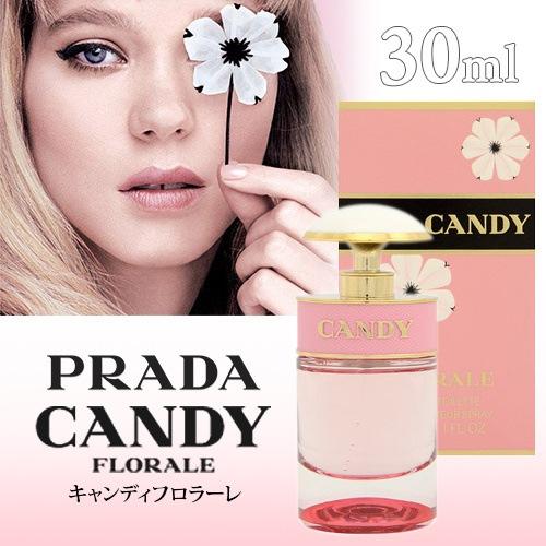 キャンディ フロラーレ EDT 30ml