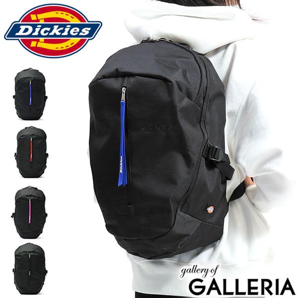 ディッキーズ リュック Dickies リュックサック CENTER ZIP BACKPACK バックパック バッグ メンズ レディース A4 通学 カジュアル 14547200