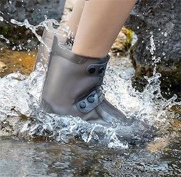 満足度99% 韓国ファッション 防水カバー 雨の日 滑り止め 耐摩耗性 シリコンカバー クリア