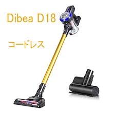 沖縄発送不可Dibea C17 D18コードレス掃除機 スティックハンディクリーナー 2-in-1 充電式 サイクロン掃除機 7000Pa強吸引力 40分間稼働(赤)9000PA (ゴールド)
