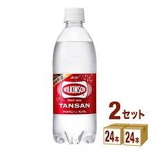 【送料無料 / 日時指定不可】 アサヒ ウィルキンソン 炭酸水 500ml ×24本×2ケース