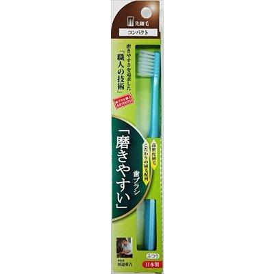 送料無料 SLP−02磨きやすい歯ブラシコンパクト先細