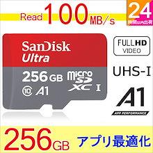 SanDisk サンディスク microSDカード microSDXC 256GB   UHS-I U1 超高速100MB/s FULL HD 対応海外向けパッケージ品