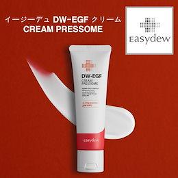 [EasyDew/イージーデュー] DW-EGF クリーム CREAM PRESSOME 50ml /クリーム/フェイスクリーム/保湿クリーム