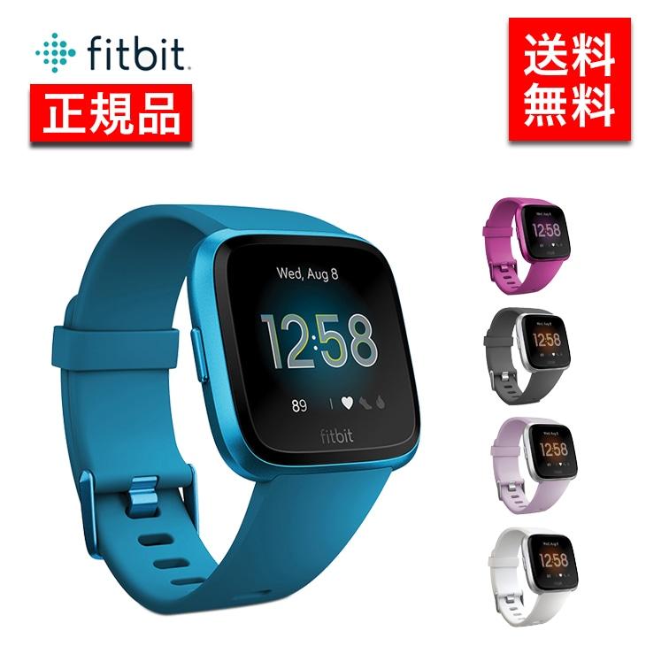 Fitbit Versa ライト エディション FB415SRGY-FRCJK [チャコール/シルバー]