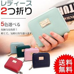 【★即納★ (❁´◡`❁)*✲゚*】二つ折りミニ財布 ファスナー チャック コンパクト かわいい PU レザー コインケース 写真入れ 小さい財布 5色