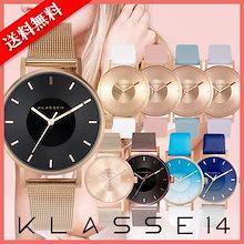 ★週末限定SPECIAL-SALE★【送料無料】KLASS14 クラス14  腕時計 ☆選べる42Type レザーベルト/メッシュベルト レディース&メンズのペアでもオススメ♪  時計
