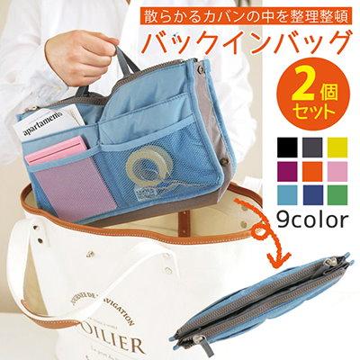f159832c405b8 Qoo10 - メンズバッグの商品リスト(人気順) : お得なネット通販サイト