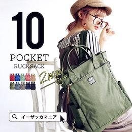 送料無料 デザインリュック 8色 韓国リュック 2020超人気 可愛いリュックバッグ オシャレ レディース リュック マザーズリュック 大容量 ナイロン