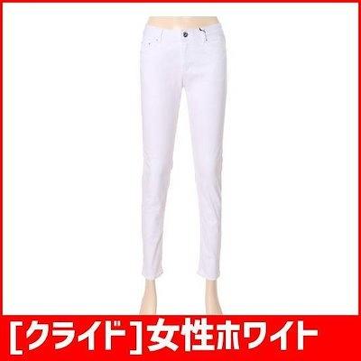 [クライド]女性ホワイトスキニーデニムCIBDP716F /排気ジン/ジーンズ/韓国ファッション/