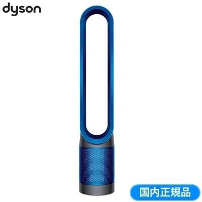 Dyson Pure Cool TP00IB [アイアン/サテンブルー]