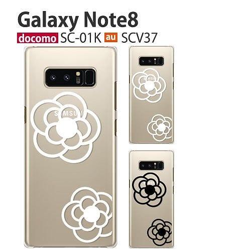 GalaxyNote8 保護フィルム 付き Galaxy Note8 SCV37 ケース カバー SC-01K sc01k スマホケース SCV39 SCV38 flower4