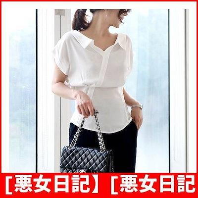 [悪女日記】[悪女日記】コーリングブラウス /チェックシャツ/ブラウス/韓国ファッション