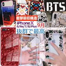 特価最安挑戦iPhoneX iPhone7 ケース到着 iphone6 ケース bigbang iPhone ケース 動物たちがスマホ iPhone6S ケース スマホケース 韓国ファッション