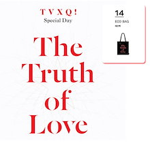 [送料無料] TVXQ 東方神起 ECO BAG エコバック [TVXQ Special Day The Truth Of Love] *Reservation