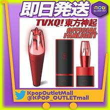 【期間・数量限定セール、即納】 東方神起 公式ペンライト TVXQ! SMTOWN SUM 公式商品