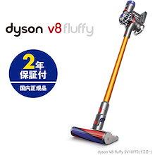 【国内正規品】ダイソン サイクロン式 コードレス掃除機 dyson V8 fluffy フラフィ【SV10FF2】(イエロー)