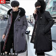 新作TYPE40 韓国ファッション メンズ 中綿ジャケット 人気 長袖 大きいサイズ ダウン綿コート 高品質 暖かい アウター 上質 男性秋冬