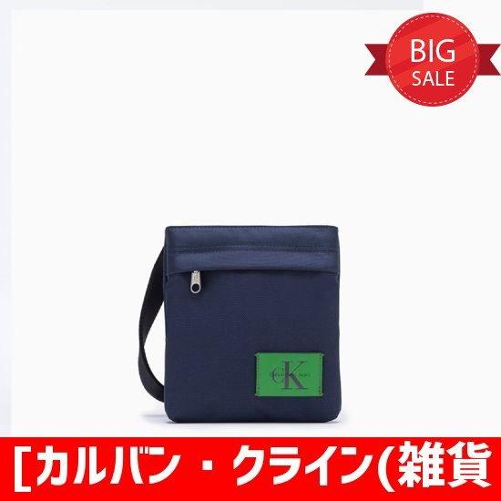 [カルバン・クライン(雑貨)]共用スポーツイセンショルクロスバック(DH1589K469) クロスバック/メッセンジャーバッグ/韓国バッグ/韓国ファッション