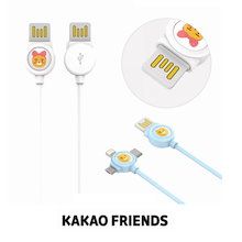 【Kakao friends】カカオフレンズ3 in 1マルチデータケーブル120cm/Kakao friends 3 in 1 multi data cable 120cm/4種