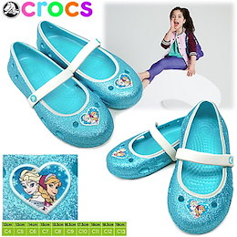 e91bc48eb0e59 COUPON  クロックス アナと雪の女王 キッズ ベビー キーリー フローズン フラット crocs keeley frozen flat  200919