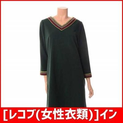 [レコブ(女性衣類)]インディアンHライン阻止ワンピース(L9217XOP832X) /ワンピース/綿ワンピース/韓国ファッション