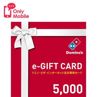 Qoo10 cotocodominos e gift card 5000 e cotocodominos e gift card 5000 negle Images