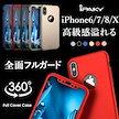 【全面保護】 【強化ガラスフィルム付き】360°フルカバー 薄型 軽量 iPhone6s   iPhone6 plus iPhone7 iPhone7 plusケース iPhoneX iPhone8