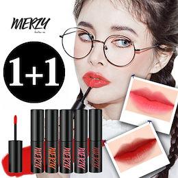 ◆MERZY◆ 1+1 The First Velvet Tint ザ ファスト ベルベット ティント (6 colors) 驚くほど落ちない 塗ってないような軽いテクスチャー! ロングラスティング!