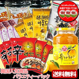【送料無料】人気韓国食品バラエティーボックス 全7種16点【韓国食品】ラーメン/トッポギは種類をお選びいただけます♪